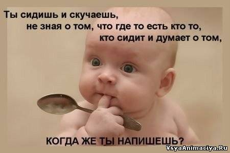 http://vsyaanimaciya.ru/_ph/165/2/599416987.jpg