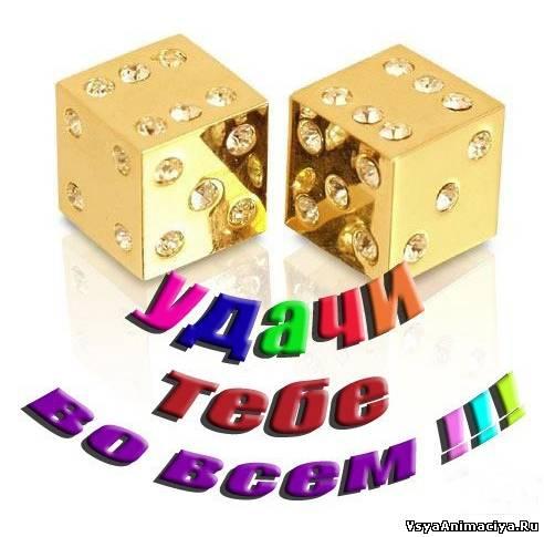 http://vsyaanimaciya.ru/_ph/177/2/428263532.jpg
