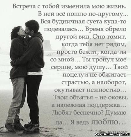 картинки прикольные про любовь бесплатно: