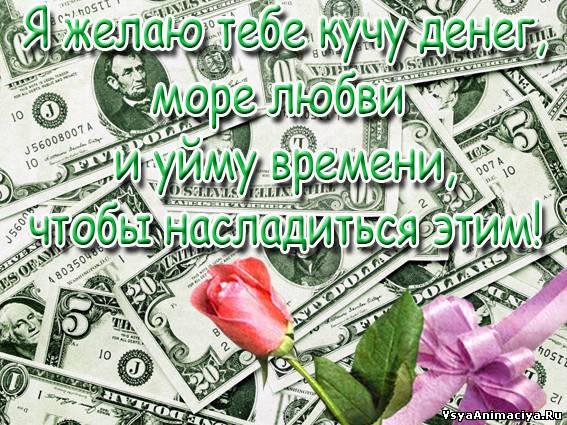 Юличка, Дорогая С ДНЁМ РОЖДЕНИЯ!!!!!!!!! 104060242