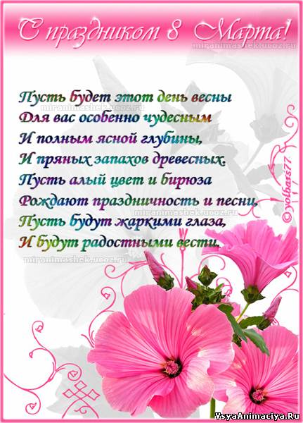 стихи прощенное воскресенье 2013