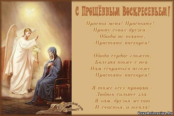 http://vsyaanimaciya.ru/_ph/308/2/907951723.jpg