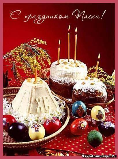 открытку с днем рождения для скачивания