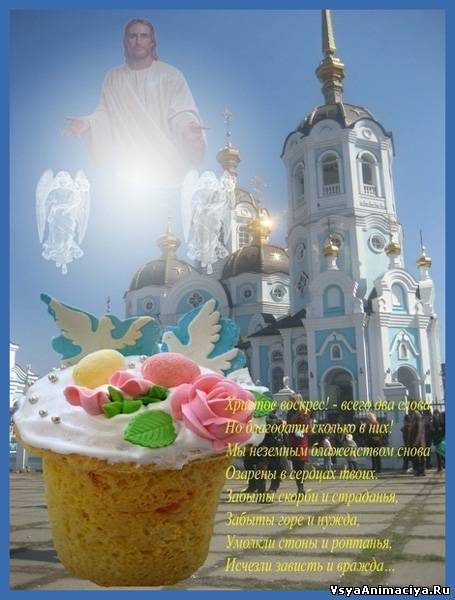http://vsyaanimaciya.ru/_ph/338/2/412711268.jpg