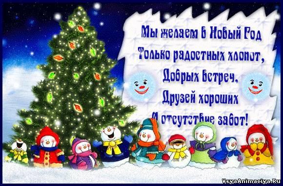 С Наступающим Новым Годом и Рождеством!!!! 389093274