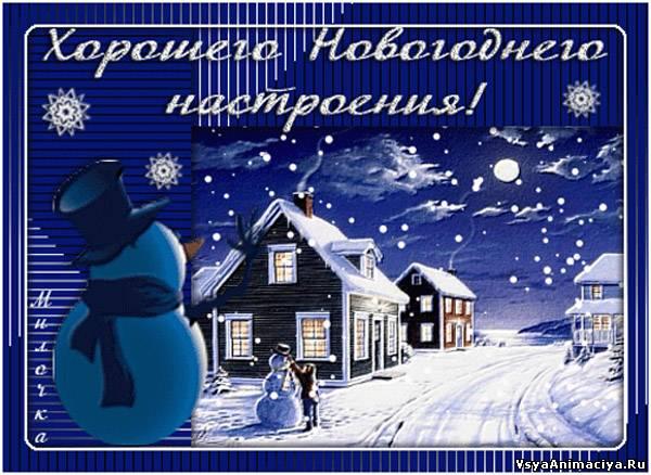 http://vsyaanimaciya.ru/_ph/420/2/609923814.jpg